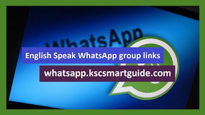 English Speak WhatsApp group links