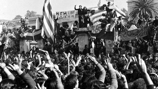 Μαρία Ράλλη: Μέσα σε μια δύσκολη εποχή,τιμούμε τους αγωνιστές του Πολυτεχνείου με την σκέψη μας