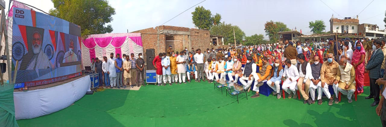 On constitution day, Chief Minister Chauhan watched the live telecast of the Prime Minister's program