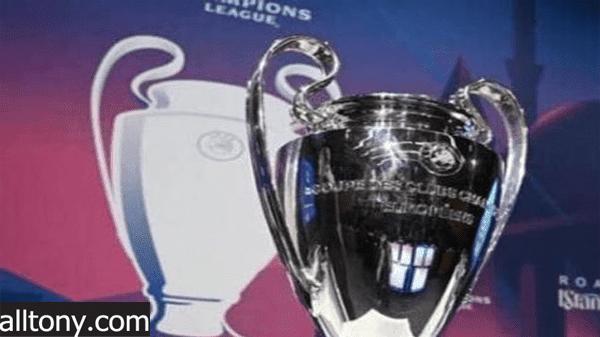 نتائج قرعة دوري أبطال أوروبا 2021-2022