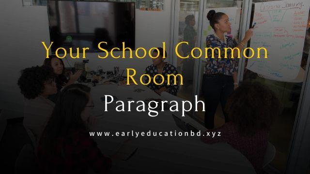 Short Paragraph on Your School Common Room Update in 2020   EEB