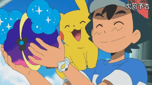 Pokémon Sol y Luna Ultra Aventuras Capitulo 2 Temporada 21 Ahora lo ves, ahora no lo ves