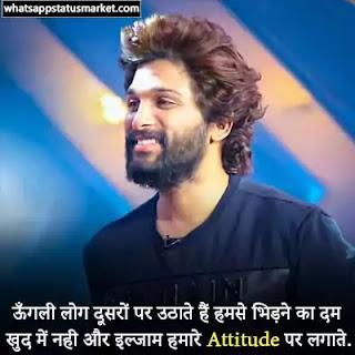 instagram Attitude Status image
