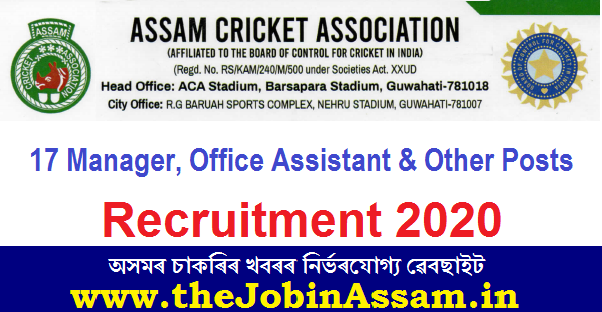 Assam Cricket Association Recruitment 2020
