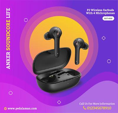 Membuat desain template earphone bluetooth