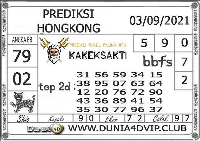 Prediksi Togel HONGKONG DUNIA4D 03 SEPTEMBER 2021