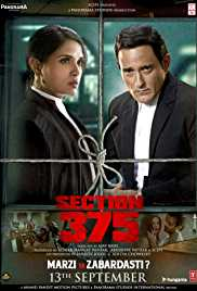 Section 375 2019 Full Movie Download