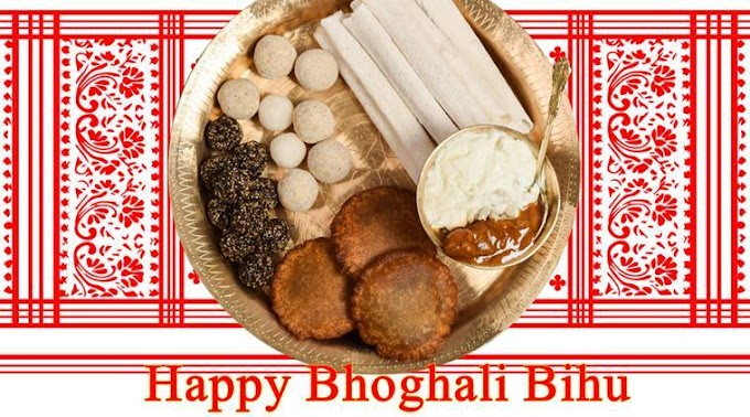 Magh Bihu 2021 | Bhogali Bihu | Wishes, Quotes, Images, Whatsapp, Facebook, SMS