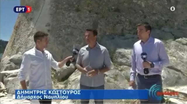 Δ. Κωστούρος στην ΕΡΤ: Το Ναύπλιο προσφέρει ένα τρομερό πακέτο υπηρεσιών (βίντεο)