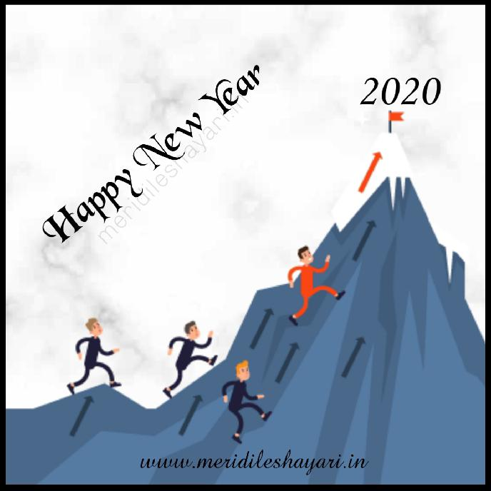 happy new year wishes text messages,happy new year wishes sms messages,happy new year wishes sms messages in hindi,happy new year greetings text messages,happy new year wishes 2020 text messages,happy new year wishes sms messages sinhala,happy new year wishes sms messages for girlfriend