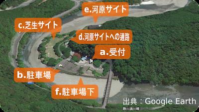 キャンプサイトマップ
