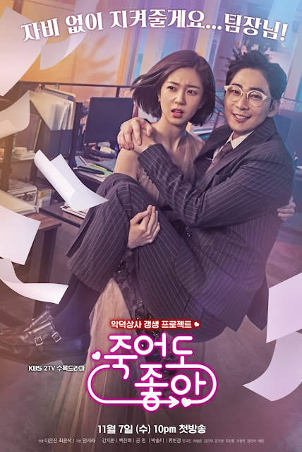 Drama Korea Feel Good To Die Subtitle Indonesia