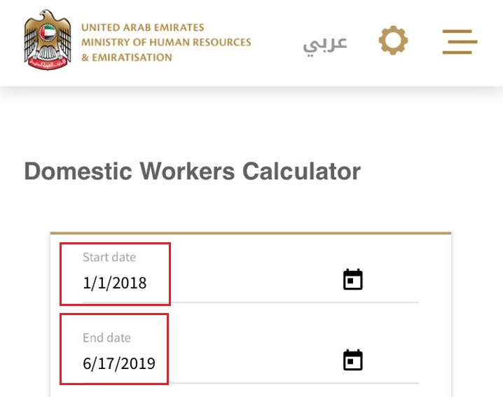 Domestic workers visa rules as per uae labour law