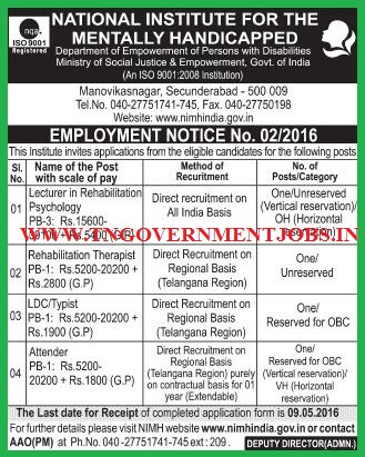 National Institute for the Mentally Handicapped  (NIMH) Recruitments (www.tngovernmentjobs.in)