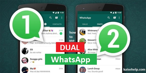Ek Phone me do WhatsApp kaise chalate hai step by step puri janakri hindi me (2)