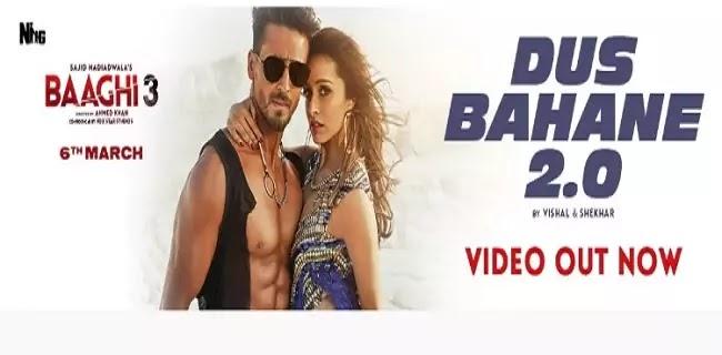 दस बहाने 2.0  Dus Bahane 2.0 Lyrics in hindi-Baagi3
