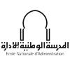 تسجيلات مسابقة المدرسة الوطنية للإدارة مولاي أحمد مدغري 2018