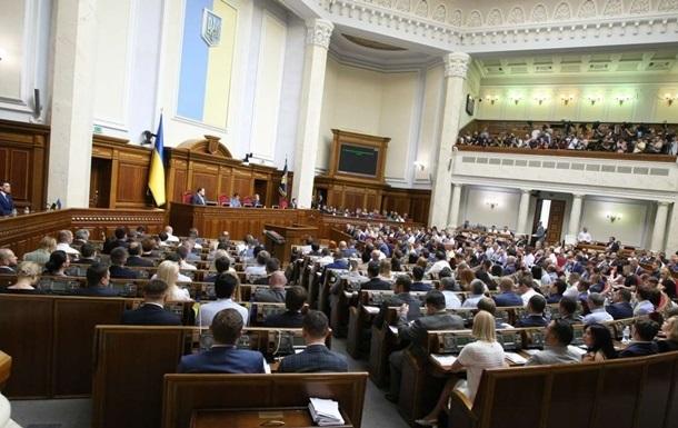"""Парламент схвалив """"перезавантаження"""" ДБР"""