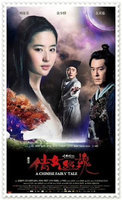 a chinese ghost story 1987 subtitle indonesia a chinese ghost story 2011 sub indo a chinese ghost story 2 a chinese ghost story 3 a chinese ghost story 1990 sub indo