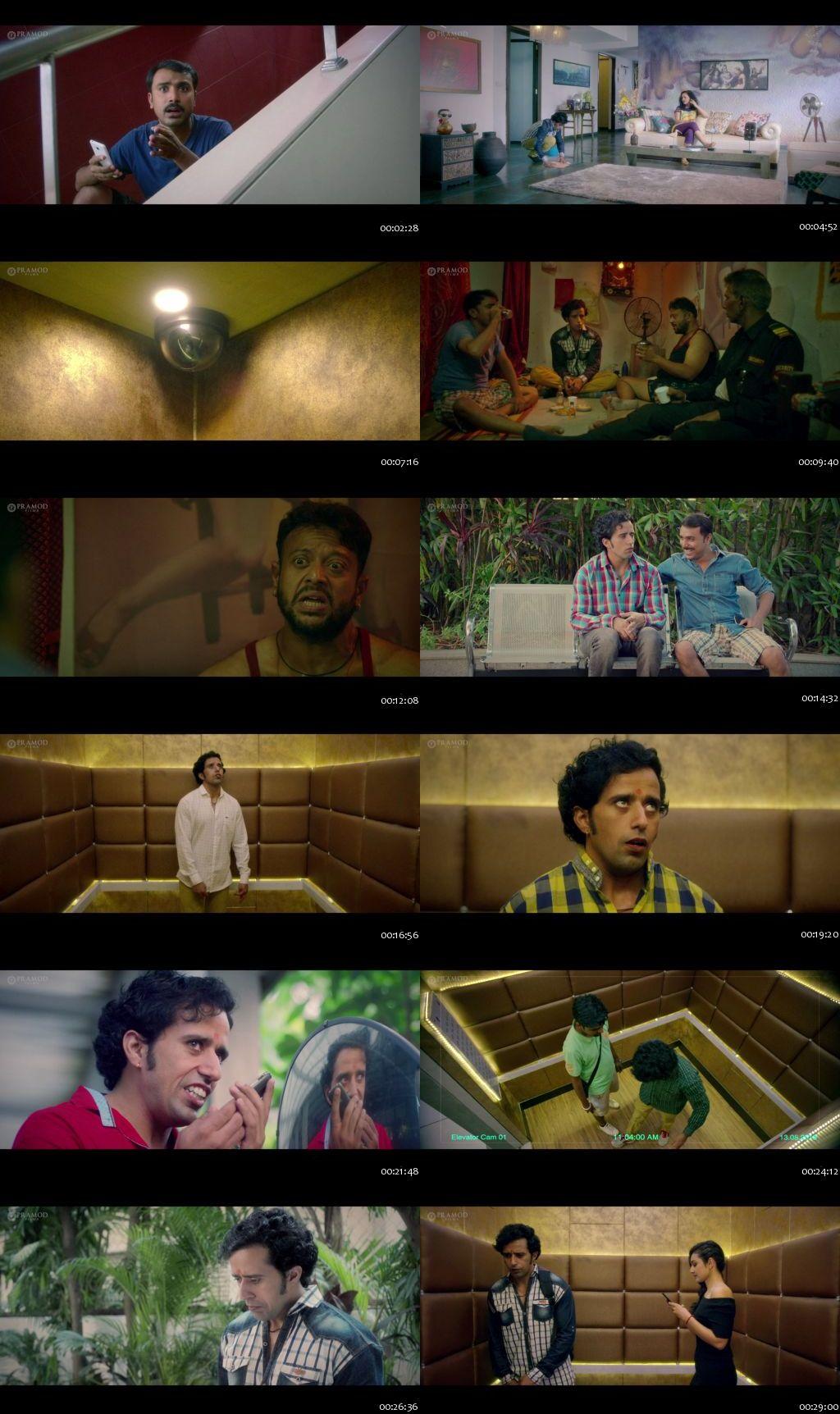 Ek Lift Story 2018 Full Movie Online Watch HDRip 480p 300Mb