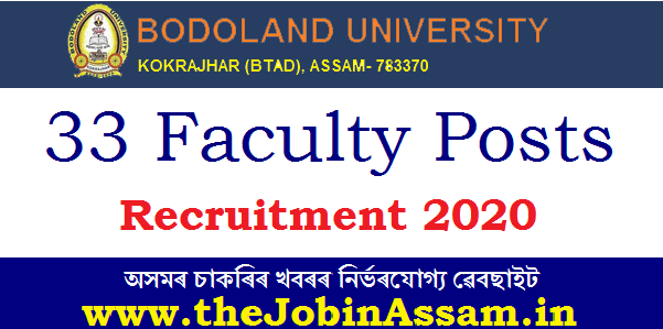Bodoland University, Kokrajhar Recruitment 2020