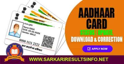 Aadhaar Card Status | Update, Download & Correction 2020
