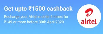 Paytm Recharge Offer - Get Upto Rs.1500 Cashback On Airtel Mobile Recharge