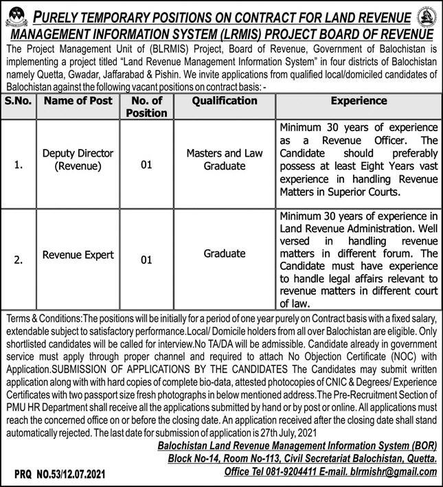 Latest Balochistan Land Revenue Management Information System Management Posts Quetta 2021