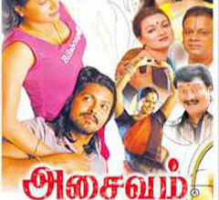 Watch Asaivam Tamil Movie Online