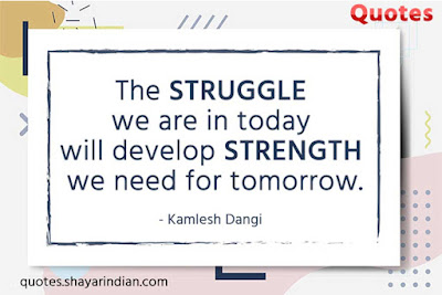 Motivational Quotes on Struggle and Strength