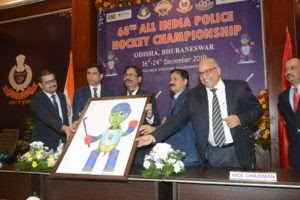68th All India Police Athletic Championship