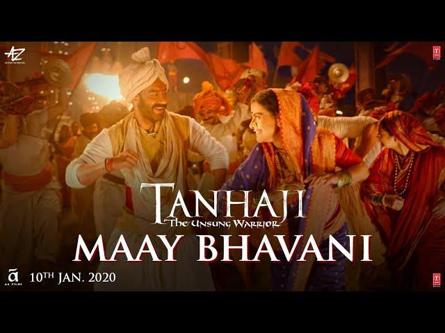 Maay Bhavani Lyrics - Tanhaji