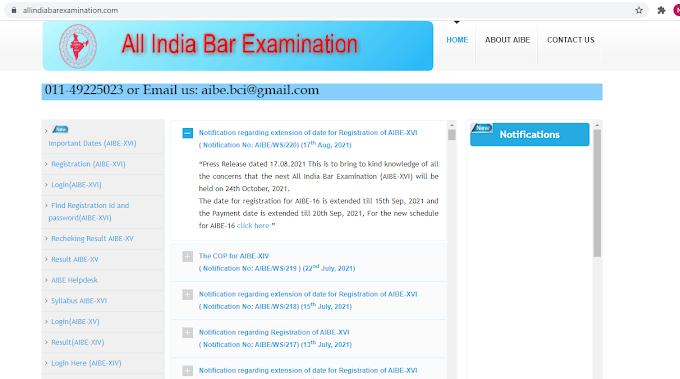 AIBE-XVI परीक्षा के लिए रजिस्ट्रेशन की तारीख  एवं AIBE-XVI परीक्षा की  तिथि को घोषित
