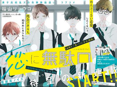 Ryouko Fukuyama lança nova série na Hana to Yume
