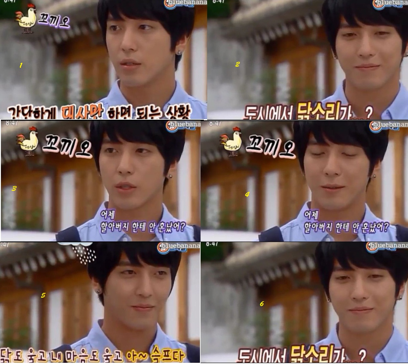 Days Of Live NG Seru HEARTSTRINGS JUNG YONG