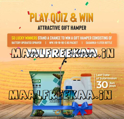IFFCO Exciting Gift Hampers Get Free Play Quiz