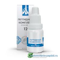 Пептидный биорегулятор для дыхательной системы