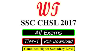 Download SSC CHSL 2017 Tier 1 All Exams PDF Free