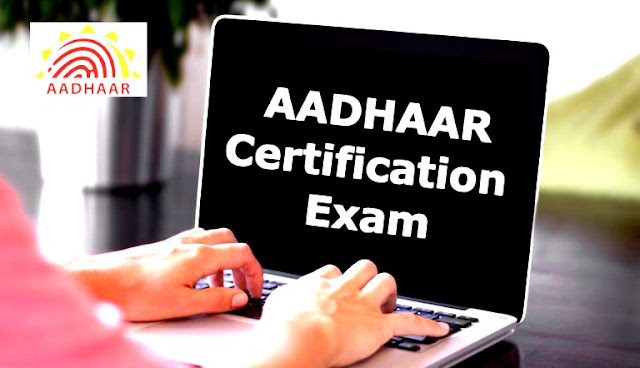 HOW TO APPLY FOR AADHAR SUPERVISOR EXAM | RDS KENDRA