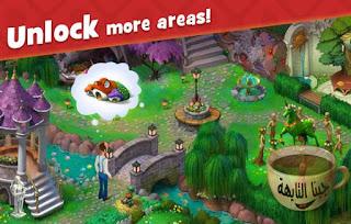 لعبة Gardenscapes