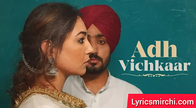 Adh Vichkaar अध विचकार Song Lyrics | Manavgeet Gill | Latest Punjabi Song 2020