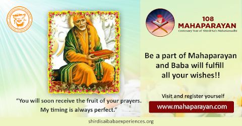 Fruit Of Prayers - Sai Baba Holding Satcharitra Painting Image