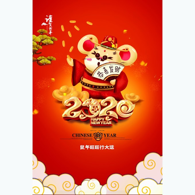 Chinese New Year 2020 year of the rat poster design free psd