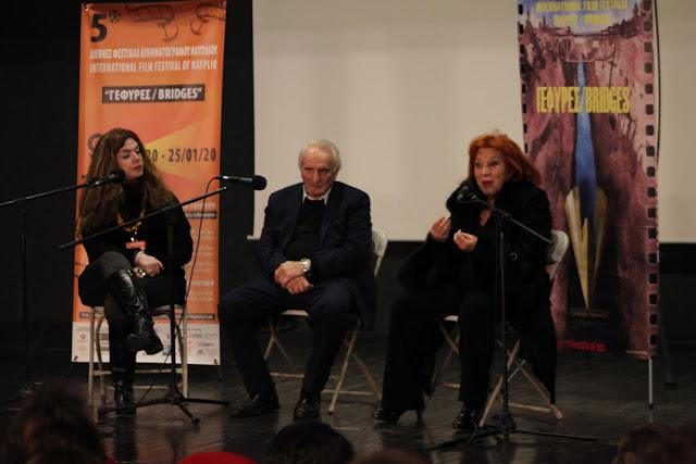 """Συνεχίζεται το """"5ο Διεθνές Φεστιβάλ Κινηματογράφου """"Γέφυρες"""" στο Ναύπλιο"""""""