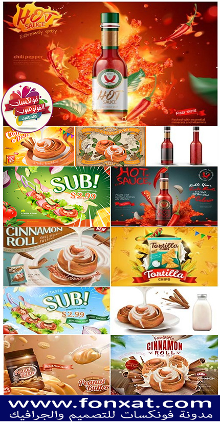 Package Design Set Drink And Food For Poster