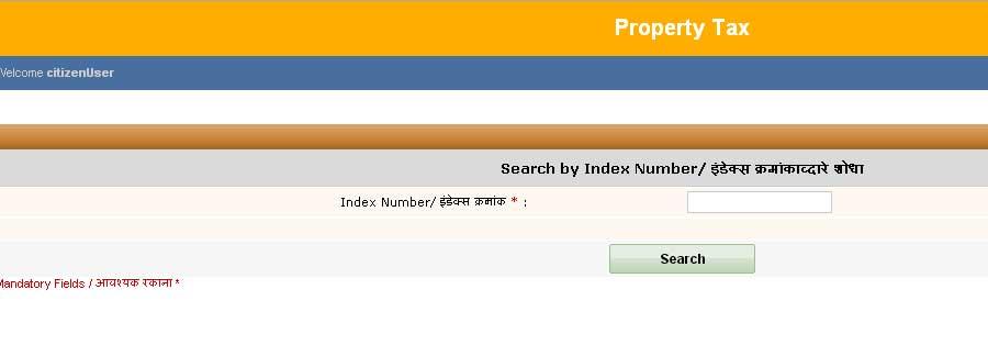 egov property tax nagpur