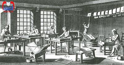 اختراعات | قصة اختراع الورق