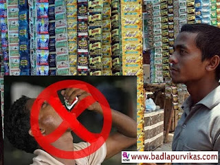 Thane - All shops, planters etc selling tobacco and tobacco smoking in the district. District Collector Rajesh Narvekar has ordered that the next order be closed till further orders. The order has come into force from Wednesday, March 18, 2020.   To prevent and control the infectious disease caused by the corona virus in the country, the use of tobacco and tobacco products in Thane district and spreading smoke in public places can spread the prevalence and prevalence of corona virus (COVID-19). Therefore, shops and leaflets selling such items have been banned. Persons, organizations, institutes, organizations, violating this order shall be subject to penal / legal action in accordance with the provisions of Section 4 of the Indian Penal Code (1 of 2), in accordance with Rule 3 of the Maharashtra Covidade 49 Measures Rule, 1.