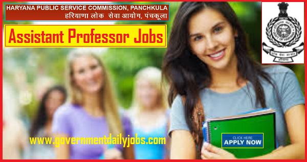 HPSC Assistant Professor Recruitment 2019: 524 vacancies | Apply Online