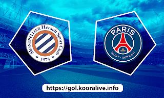 مشاهدة مباراة باريس سان جيرمان ضد مونبلييه 12-05-2021 بث مباشر في الدوري الفرنسي